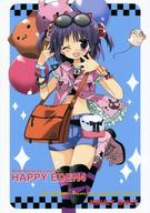 animal_shape anime Araki_Kano balloons Ciaocia Happy_Eden4 open_mouth skirt tagme // 423x600 // 59.6KB