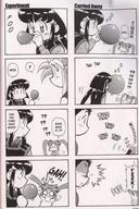 Aieka balloon balloon_popping Carried_Away comic Experiment Gah pop Ryoko Sasami Tenchi_Muyo yeek // 400x600 // 49.1KB